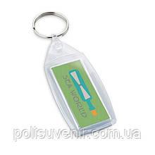 Брелок для ключів прямокутний
