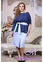 Голубая женская юбка больших размеров (р. 48-90) арт. Доротея с поясом