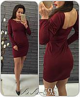Платье с глубоким вырезом на спине Уни 695АР