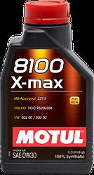 Масла моторные 8100 X-MAX 0W-30