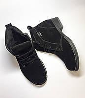 Модные молодежные ботинки замшевые