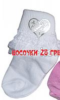 Носочки нарядные с рюшами