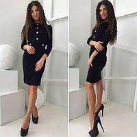 Приталенное платье французский трикотаж