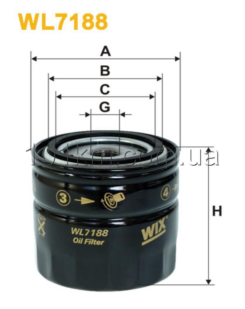 Фильтр масляный WIX WL7188 (OP 628)