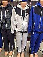 Спортивный костюм детский в ассортименте 3-7 лет