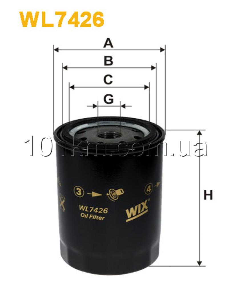 Фильтр масляный WIX WL7426 (OP632/5)