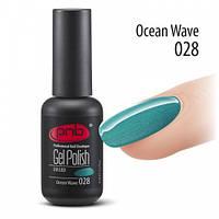 ГЕЛЬ ЛАК PNB 8 МЛ OCEAN WAVE 028