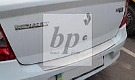 Защитная хром накладка на задний бампер с загибом Renault Logan 3 (рено логан 3 2013г+)