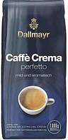 Кофе в зернах Dallmayr Caffe Crema Perfetto 1кг