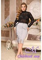 Элегантная женская юбка больших размеров (р. 48-90) арт. Фокус