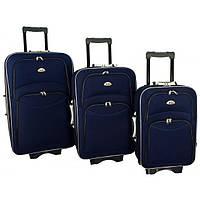 Дорожный чемодан сумка 773 набор 3 штуки синий