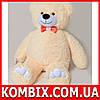 Плюшевый мишка, медведь 85 см - бежевый