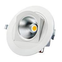 Встраиваемый LED светильник VL-XP10B 30W белый 40°, фото 1