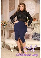 Женская нарядная юбка больших размеров (р. 48-90) арт. Прерия