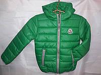 Демисезонная детская куртка весна-осень Fashion 116-140