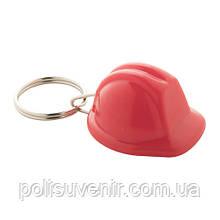 Захисний шолом у формі брелока