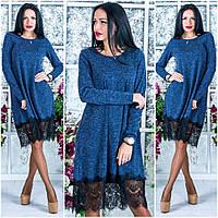 Платье свободного кроя с французским кружевом р. 42-46 синий