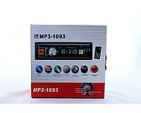 Автомагнитола MP3 1093A съемная панель ISO