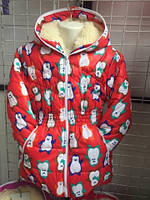 """Куртка детская, подростковая зима на меху """"Пингвинчики"""""""