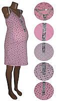 Ночная рубашка Нила для беременных и кормящих, р.50