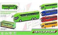 Игрушка Автобус Автопром 7779 со световыми эффектами