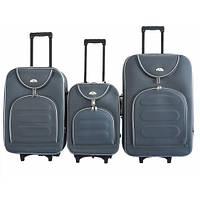 Чемодан сумка дорожный Bonro набор 3 штуки Цвет: темно-серый