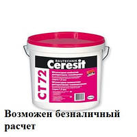 СТ - 72 (25 кг) БАЗА зер.(1,5) штук-ка декор силикат. (Ceresit)