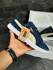 Мужские кроссовки Puma Suede (Румыния) синие с бежевым, фото 3