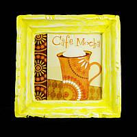 Подарок картина керамическая для любителей кофе авторский дизайн Мокко 12*12см 9807