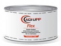 Автошпатлевка для пластика Flex Adi Upp
