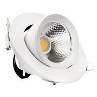 Встраиваемый LED светильник VL-XP07 15W белый 24°, фото 1