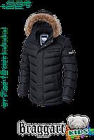 Зимняя куртка детская Braggart Kids