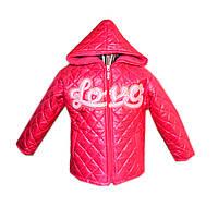 Куртка для девочки  малиновая