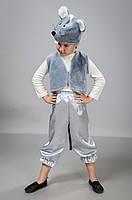 Детский карнавальный костюм Мышонок атлас