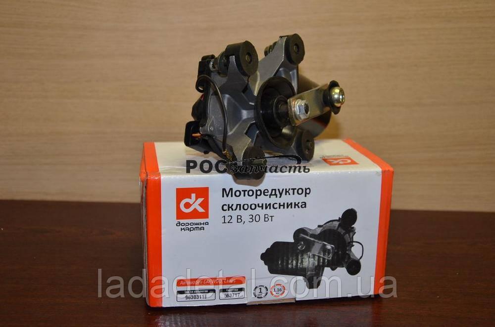 Мотор дворников Ланос, Сенс ДК 96303118