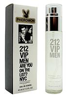 Мужской мини-парфюм с феромонами Carolina Herrera 212 Vip Men (Каролина Херрера 212 Вип Мэн)  ,45 мл