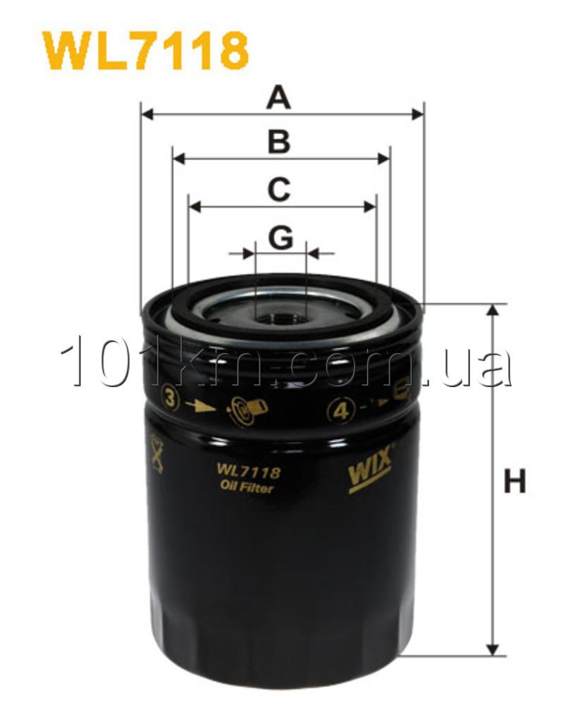 Фильтр масляный WIX WL7118 (OP563/1)