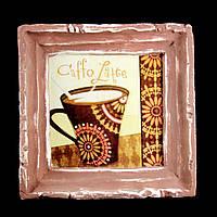 Подарок картина керамическая для любителей кофе авторский дизайн Латте 9*9см 9816