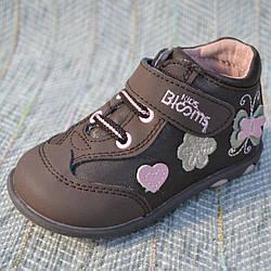 Ботиночки для девочек, Blooms размер 21