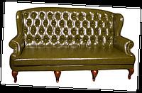 """Классический диван """"Вальтер"""" (218см)"""