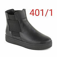 Ботинки кожаные черные на резинке