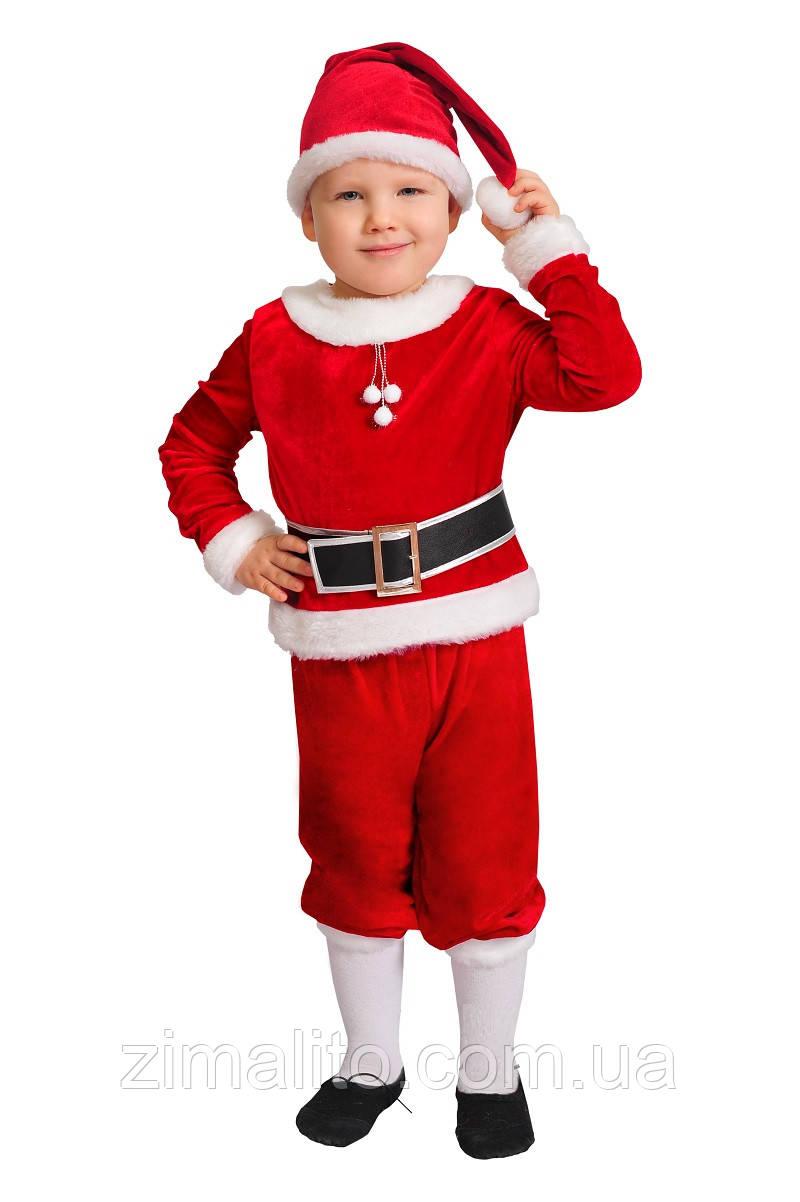 Санта Клаус карнавальный костюм детский