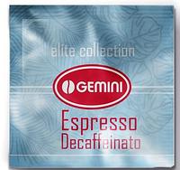 Кофе Gemini  Decaffeinato в чалдах (упаковка- 100 шт.)