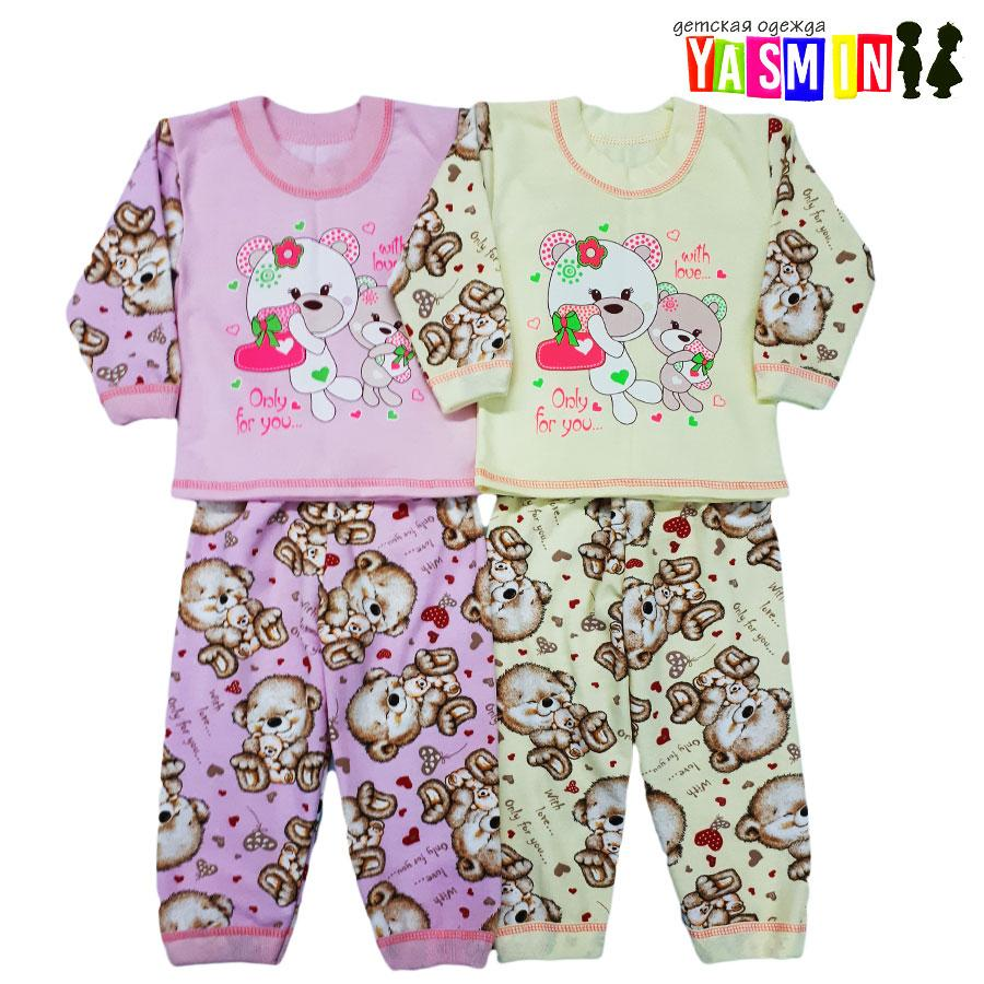 Пижама с начесом для девочек «Мишки»