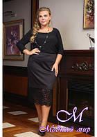 Женская черная юбка с гипюром большого размера (р. 48-90) арт. Кармен