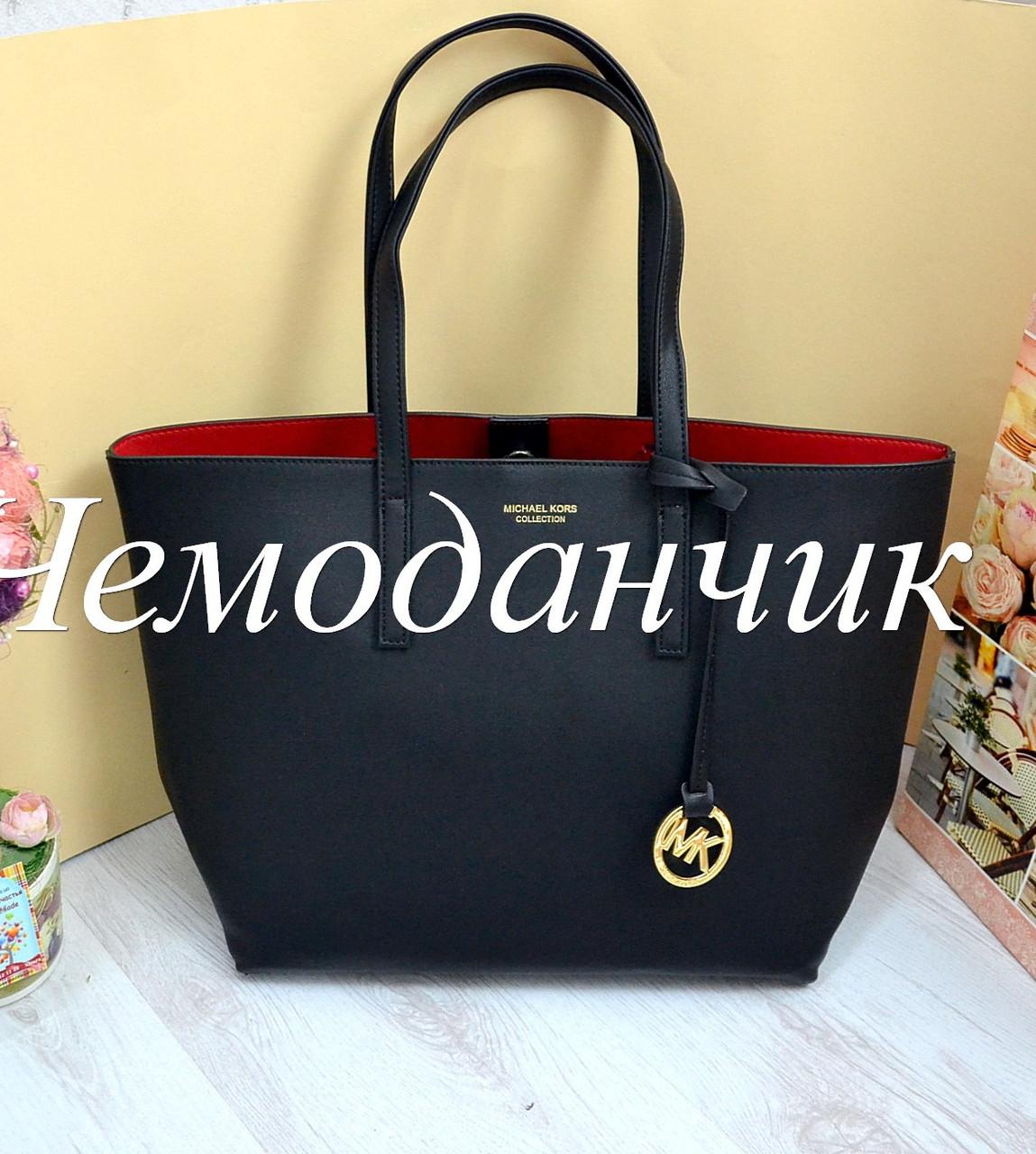 91bc69d42da7 Сумка Майкл Корс с косметичкой внутри - ЧЕМОДАНЧИК - самые красивые сумочки  по самой приятной цене