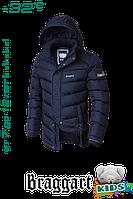 Куртка детская Braggart Kids - Артикул 6282