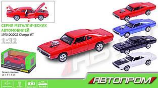 Игрушка машина металлическая Автопром Dodge Charger RT 32011  со свето-звуковыми эффектами