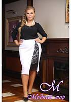 Женская красивая белая юбка большого размера (р. 48-90) арт. Вечеринка