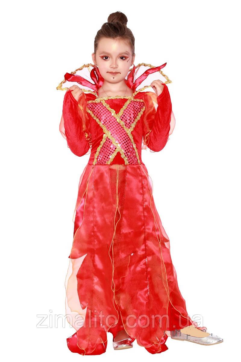 Феникс карнавальный костюм детский
